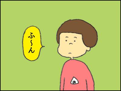 20171201_03.jpg
