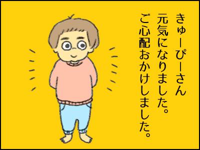 20171212_01.jpg