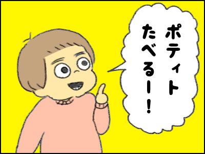 20171212_02.jpg