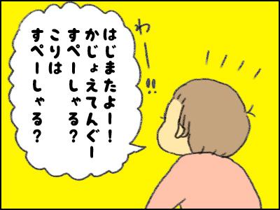 20171212_04.jpg
