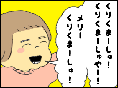 20171212_06.jpg