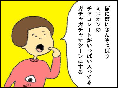 20171214_01.jpg