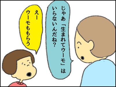 20171214_02.jpg