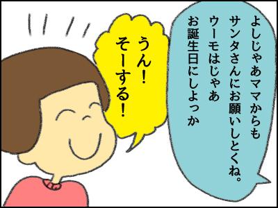 20171214_04.jpg
