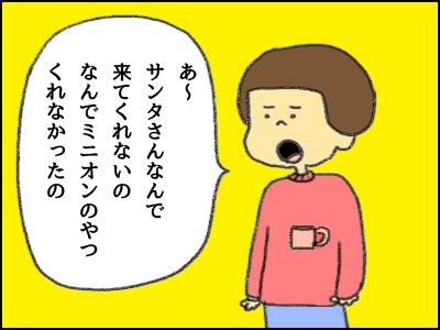 20171214_05.jpg