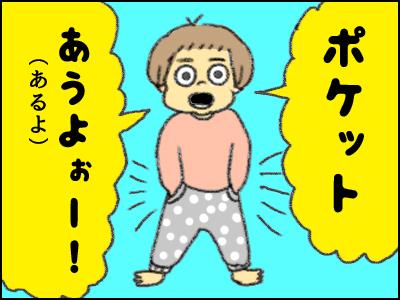 20171218_02.jpg