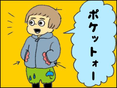 20171218_04.jpg