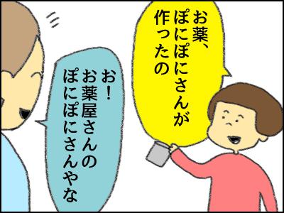 20171219_02.jpg