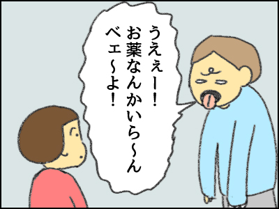 20171219_04.jpg