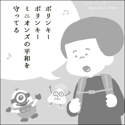 20171219_07.jpg