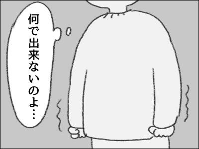 20171220_05.jpg