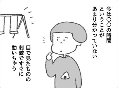 20171220_06.jpg