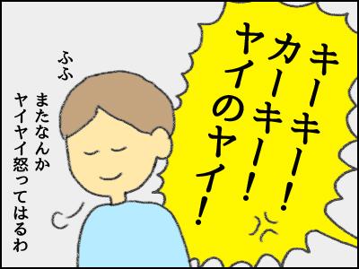 20171227_03.jpg