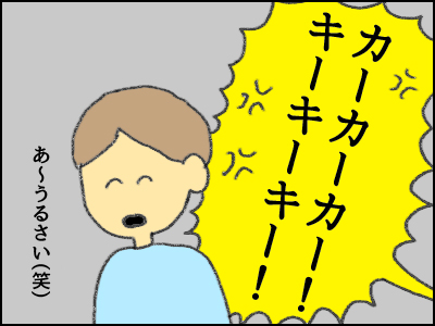20171227_04.jpg