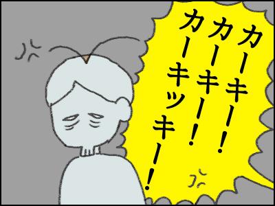 20171227_05.jpg