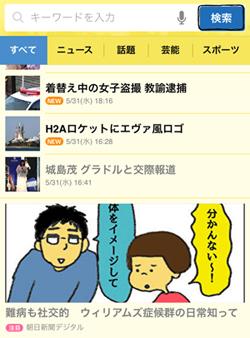 20171231_01.jpg