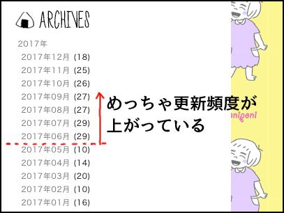 20171231_04.jpg