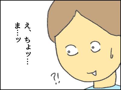 20180101_04.jpg