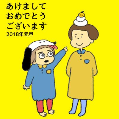 20180101_09.jpg