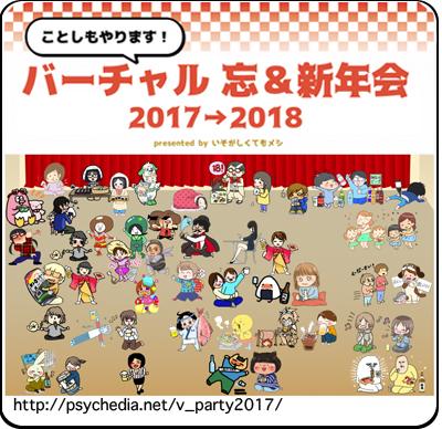 20180103_01.jpg