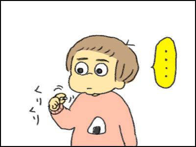 20180106_04.jpg