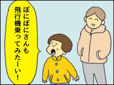 20180107_03.jpg