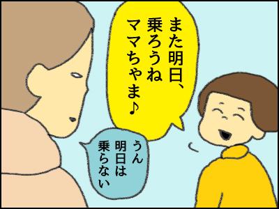 20180107_04.jpg