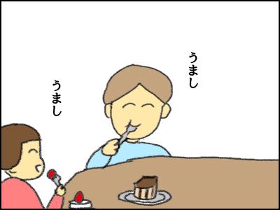 20180114_02.jpg