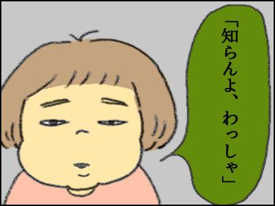 20180116_06.jpg