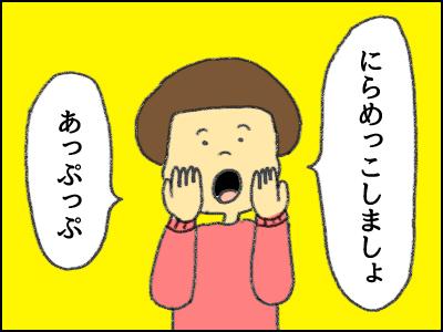 20180117_01.jpg