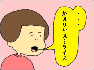 20180125_03.jpg