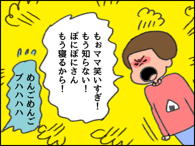 20180125_09.jpg