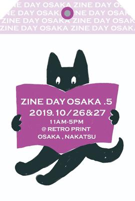 zinedayosaka
