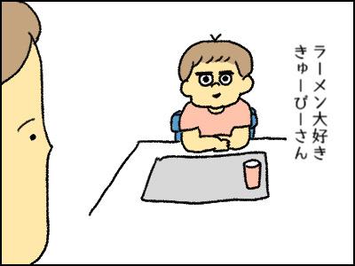 ぽにぽに通信絵日記画像