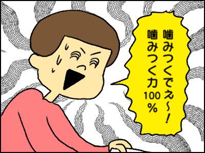 https://www.daimaru.co.jp/shinsaibashi/